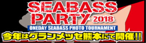 SEABASS-PARTY-18-B