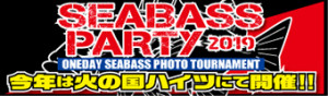 SEABASS-PARTY-19B